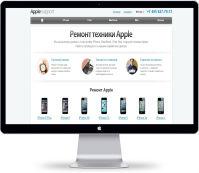 apple-support.ru - Сервисный центр AppleSupport