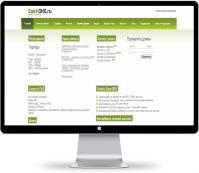 easy-dns.ru - Сервис регистрации доменных имён