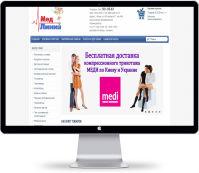 medlinia.com.ua - Товары для здоровья