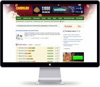 casino.ru - Социальная сеть игроков казино