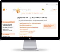 regi-centr.ru - Центр регистрации бизнеса