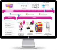 igrushki.co.ua - Интернет магазин игрушек