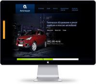 avstandart.ru - Компания Автостандарт