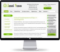 lesnoiregion.ru - Склад клееной продукции и пиломатериалов