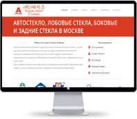 glass-service.ru - Продажа и ремонт автостекол