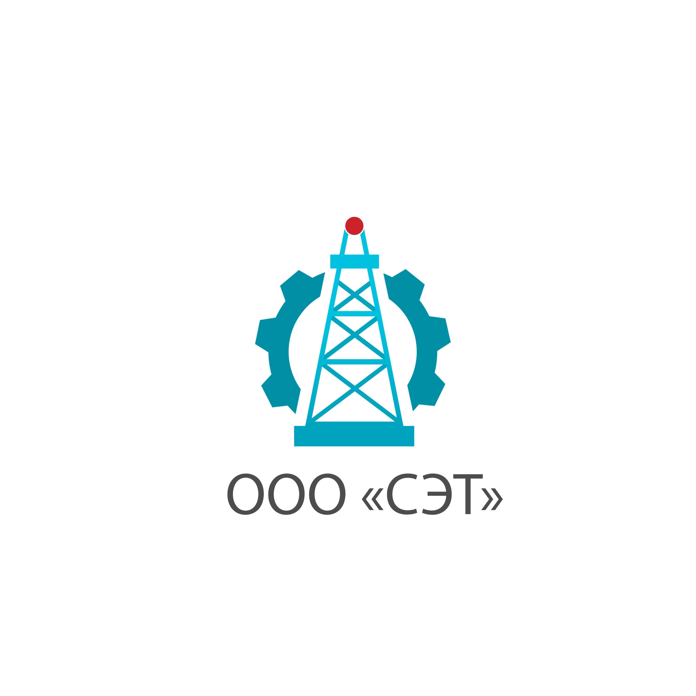 Срочно! Дизайн логотипа ООО «СЭТ» фото f_1485d4b1f1eda7a6.jpg