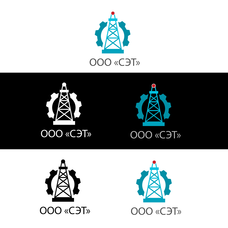 Срочно! Дизайн логотипа ООО «СЭТ» фото f_8745d4b1f215c8df.jpg