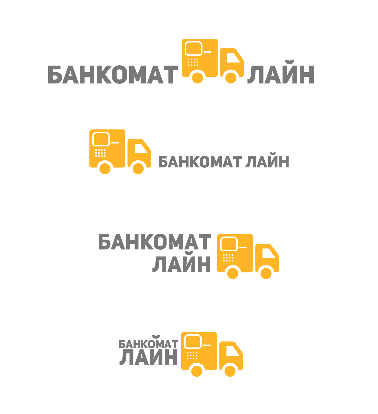 Разработка логотипа и слогана для транспортной компании фото f_918588f546b7bae9.jpg