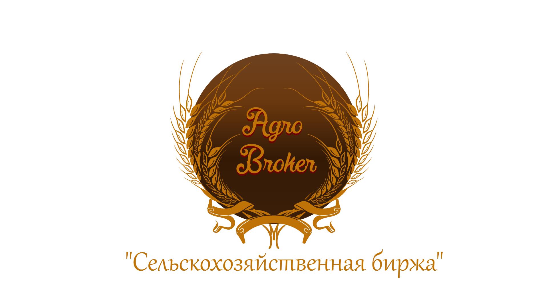 ТЗ на разработку пакета айдентики Agro.Broker фото f_42959666164c7bd7.png
