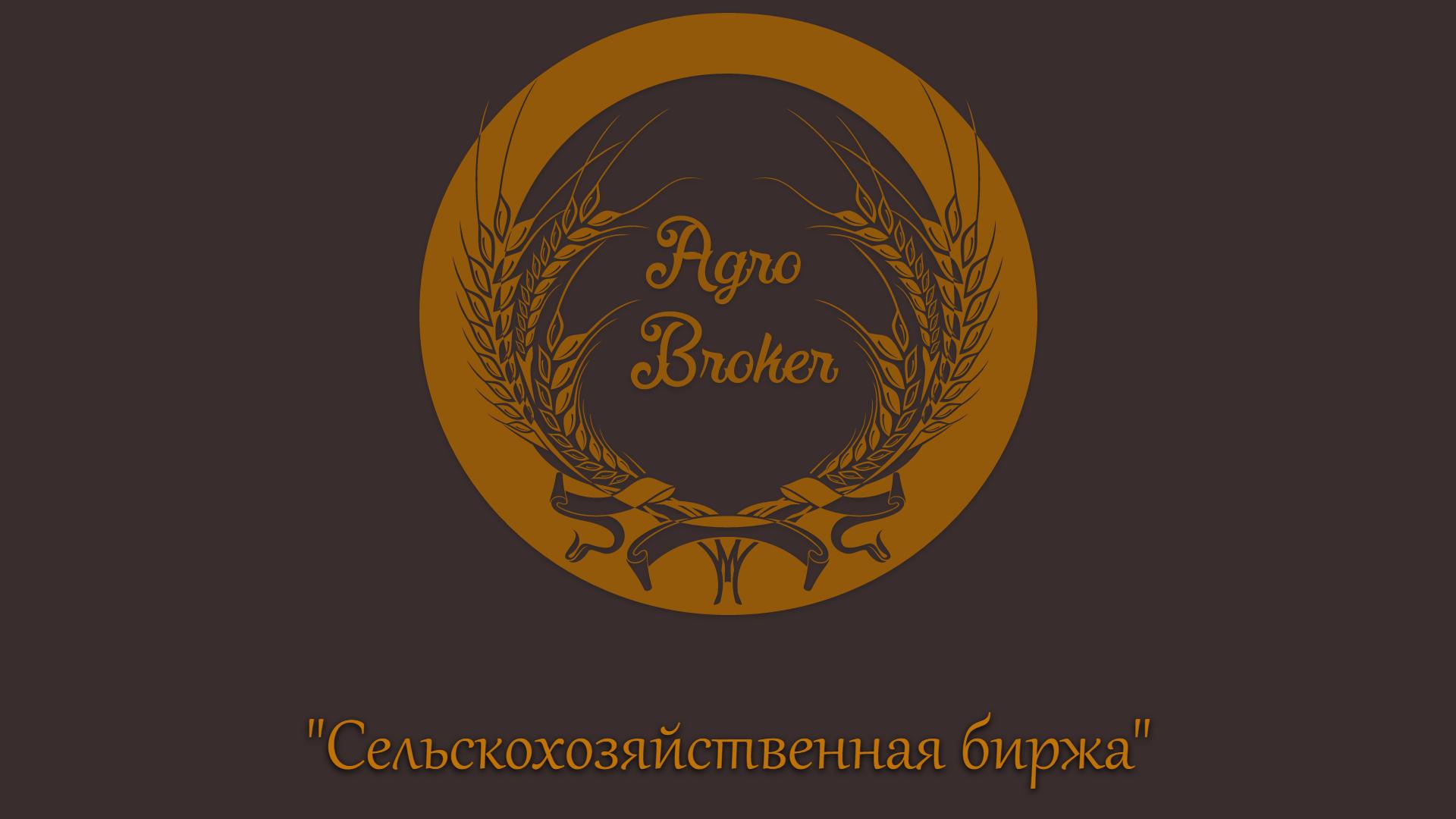 ТЗ на разработку пакета айдентики Agro.Broker фото f_853596660ae2e6be.png