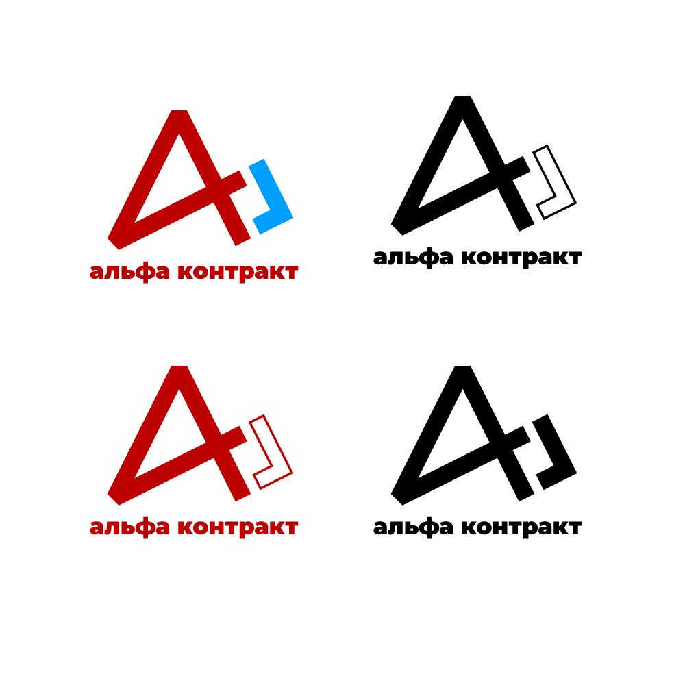 Дизайнер для разработки логотипа компании фото f_2515bfbeacaa7ead.png