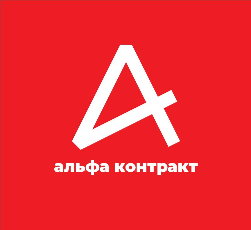 Дизайнер для разработки логотипа компании фото f_3945bfbeb35201f6.png
