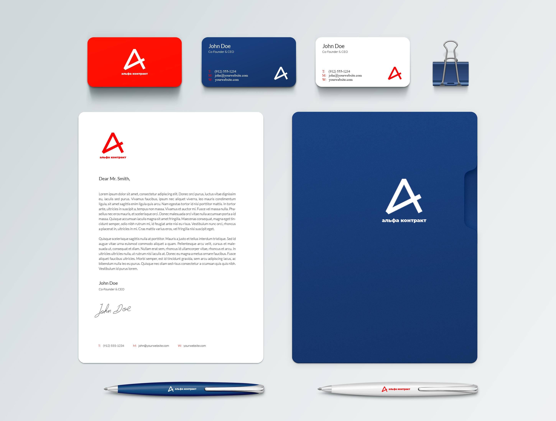 Дизайнер для разработки логотипа компании фото f_5255bf7f1a89a17e.jpg