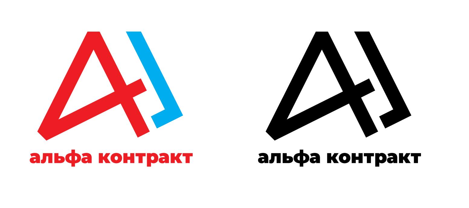 Дизайнер для разработки логотипа компании фото f_8785bfbeb2fea5af.png