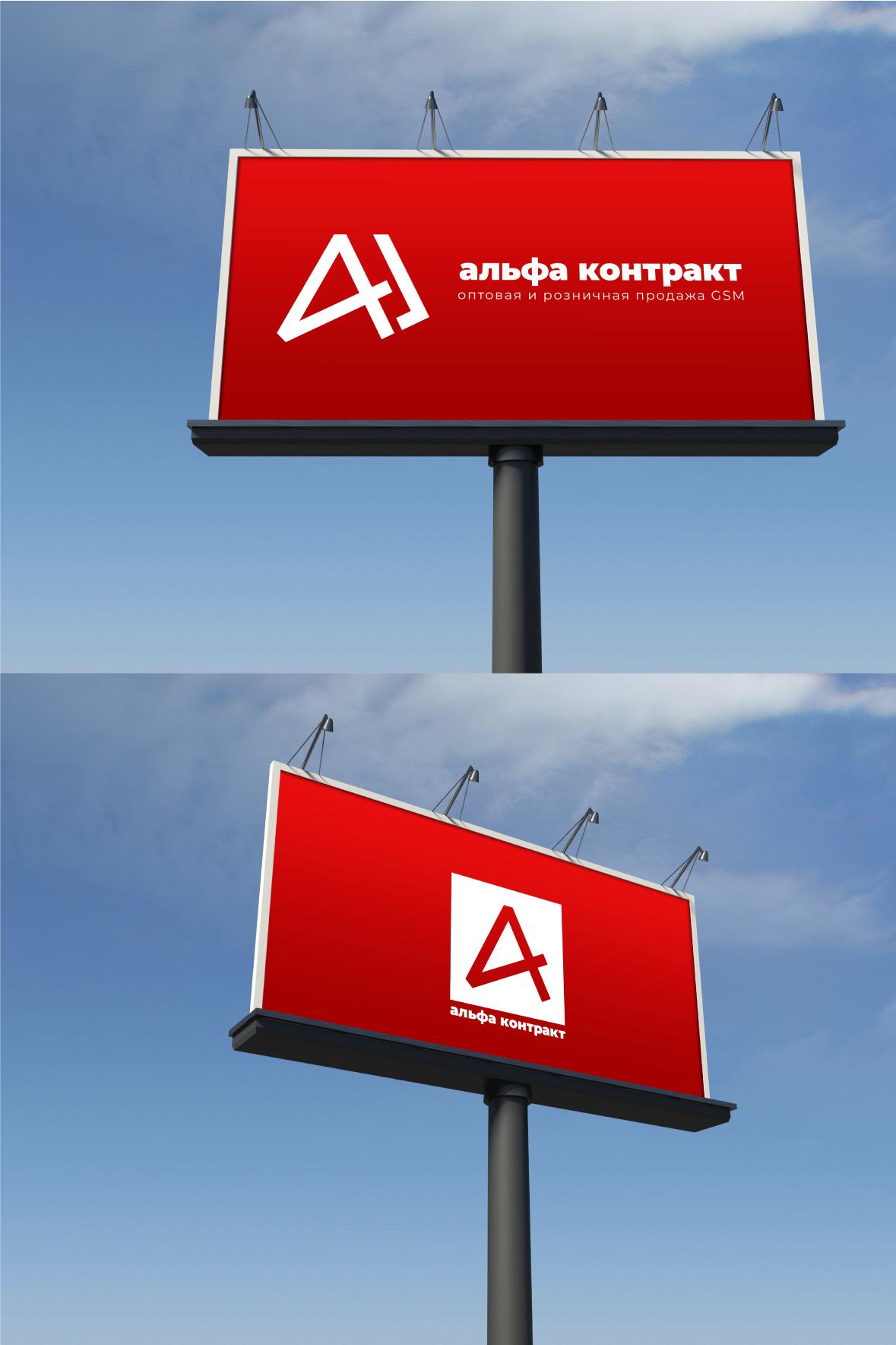 Дизайнер для разработки логотипа компании фото f_9785bf7ed856b29f.png