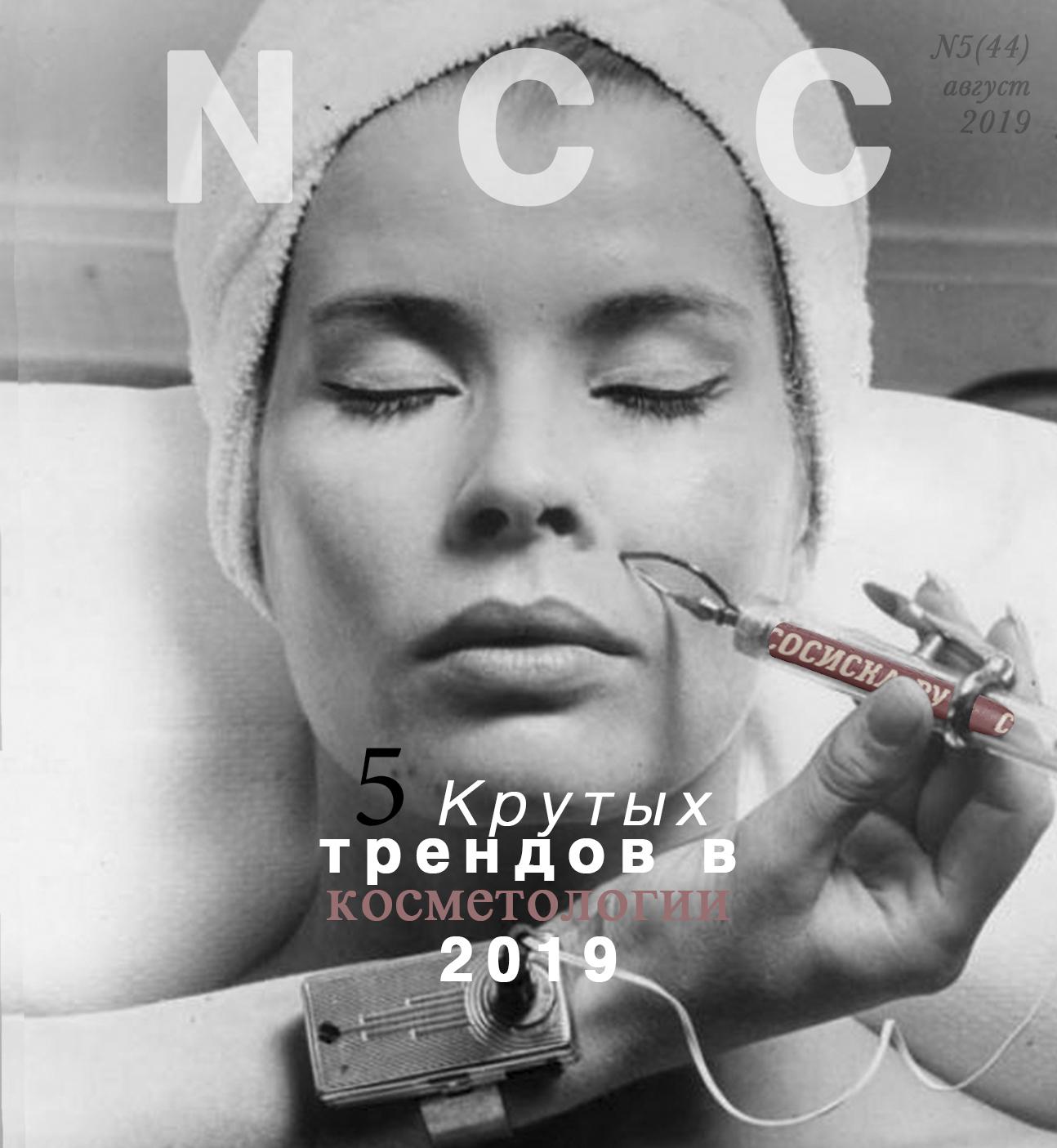 Полиграфический дизайн, Журнальный дизайн, Коллаж.  фото f_5745d6bc8cf2e21c.jpg