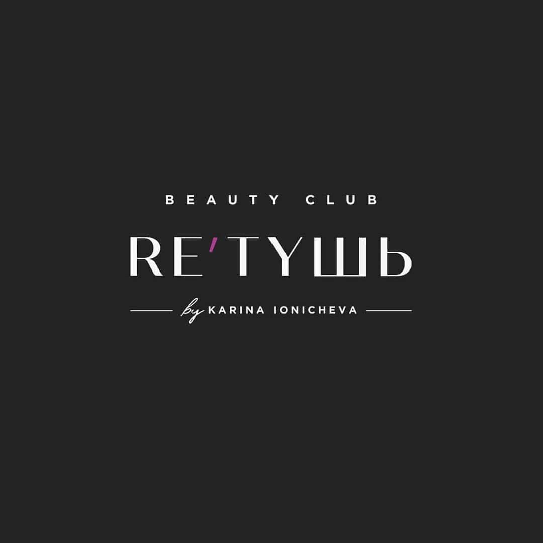 Название салона красоты в г.Симферополь - Re'тушь