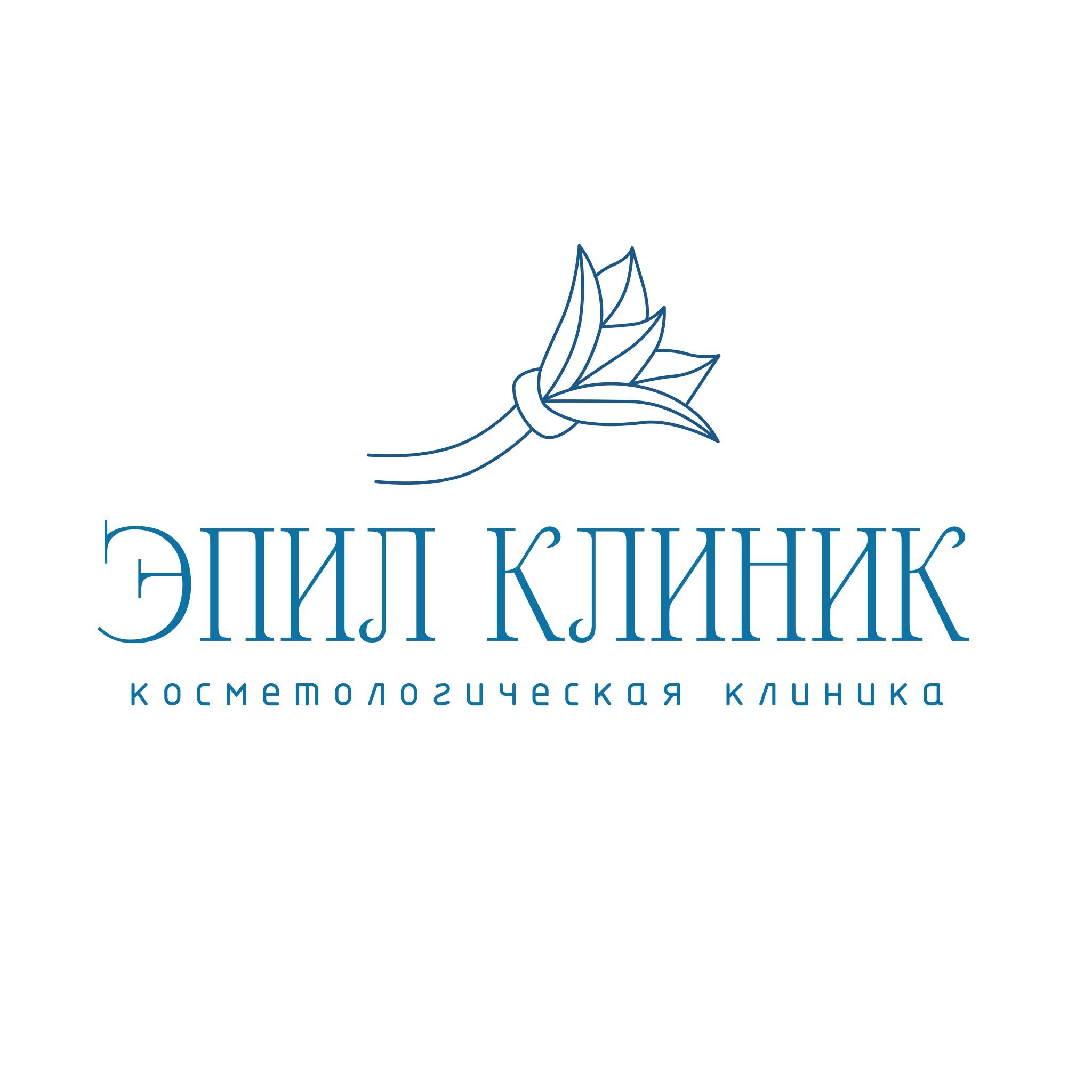 Логотип , фирменный стиль  фото f_0195e19df03e3bc6.jpg