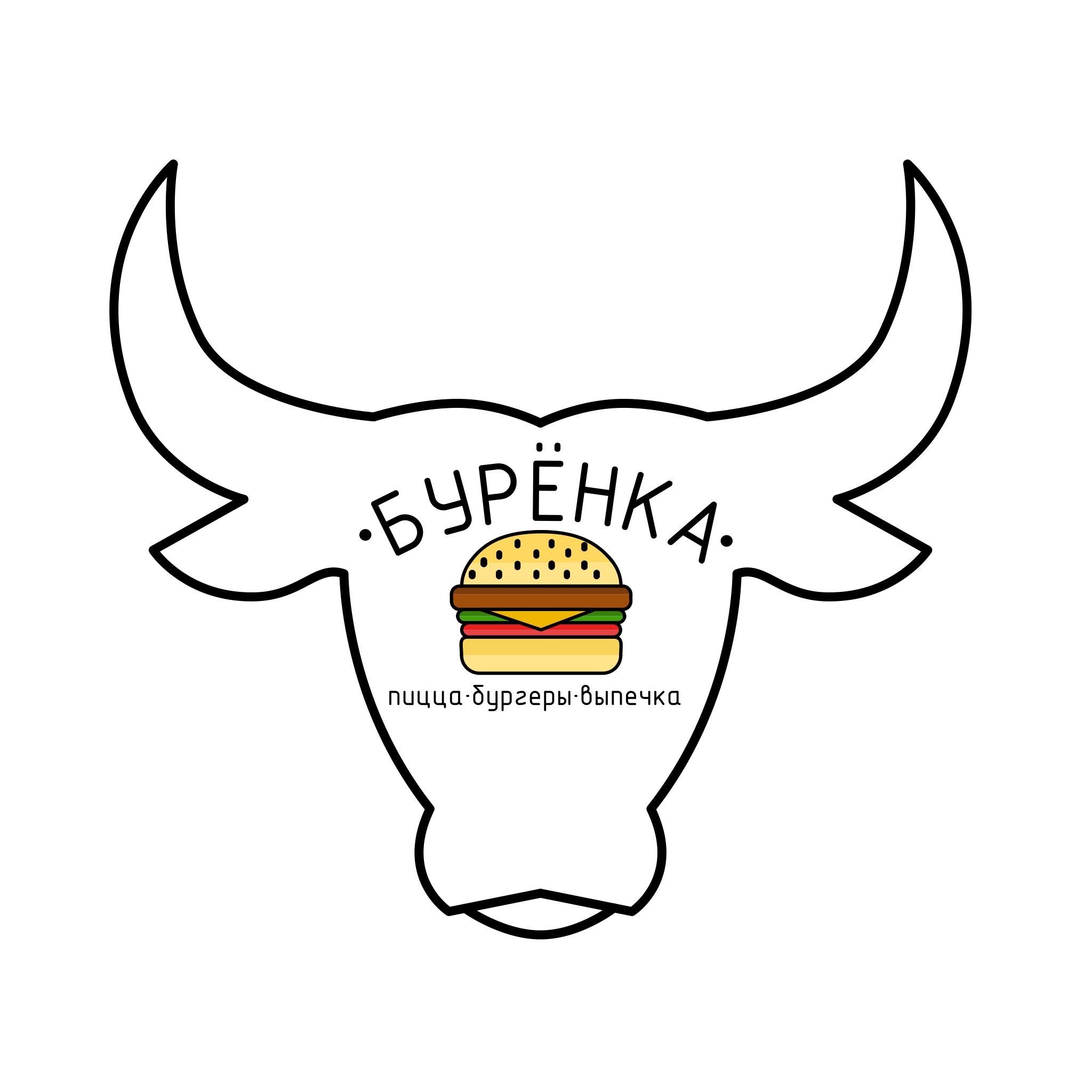 Логотип для Бургерной с Пекарней фото f_3625e10b36a62531.jpg