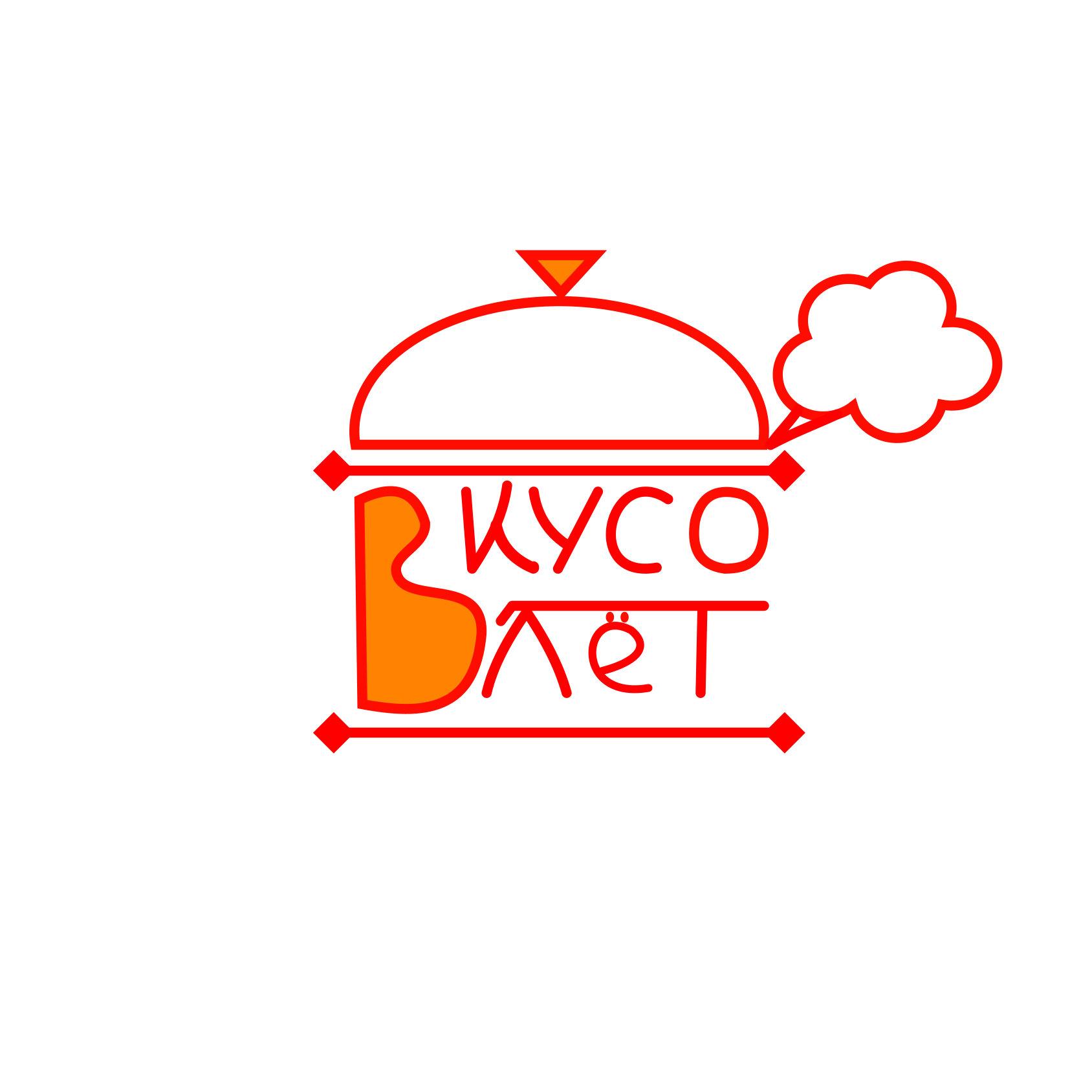 Логотип для доставки еды фото f_53059d624f20223b.jpg