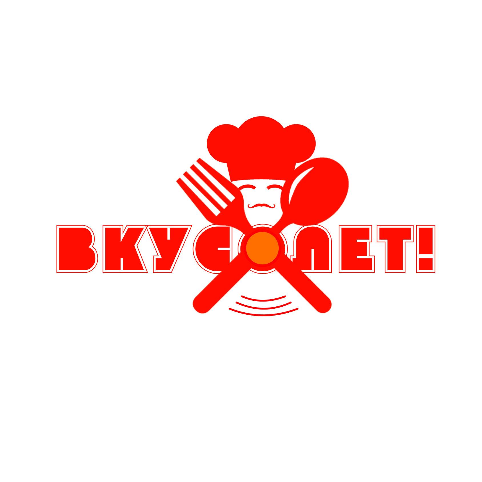 Логотип для доставки еды фото f_61659d624fa80aad.jpg