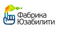 Фабрика Юзабилити