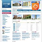 АгентРФ – Недвижимость в Новосибирске