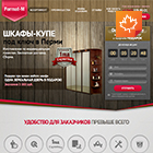 ШКАФЫ-КУПЕ под ключ в Перми