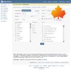 Приложение Вконтакте для Sletat.ru