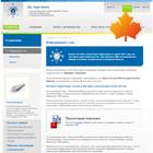 Vol-Stahl GmbH