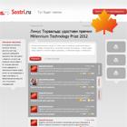Sostri.ru