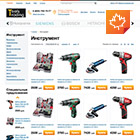 Tools Trading
