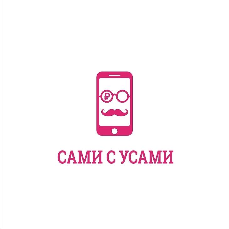 Разработка Логотипа 6 000 руб. фото f_06358f8e97355e3b.jpg