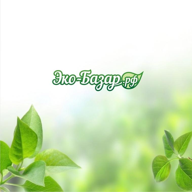 Логотип компании натуральных (фермерских) продуктов фото f_0645940cbe106f60.jpg