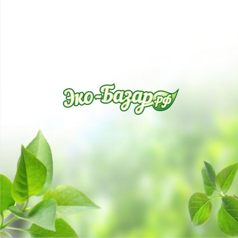 Логотип компании натуральных (фермерских) продуктов фото f_209593fb8e8a933f.jpg