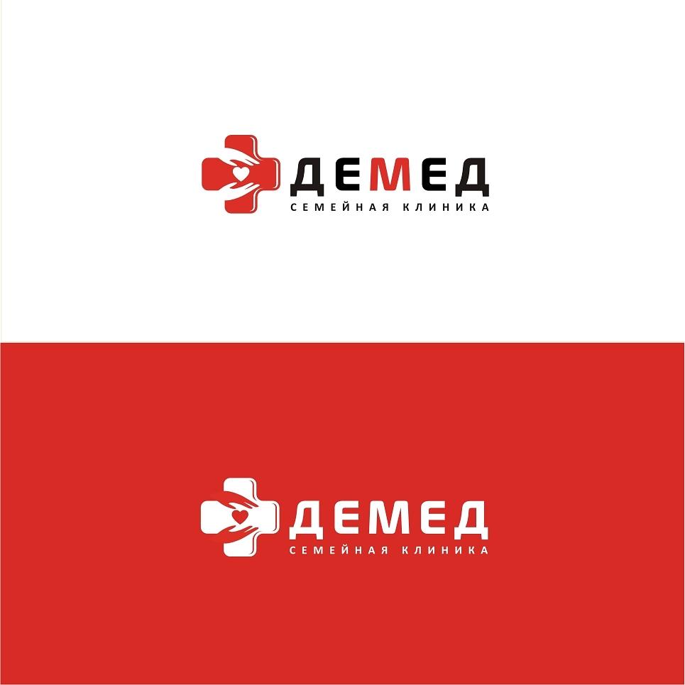 Логотип медицинского центра фото f_2405dcc341a37b35.jpg