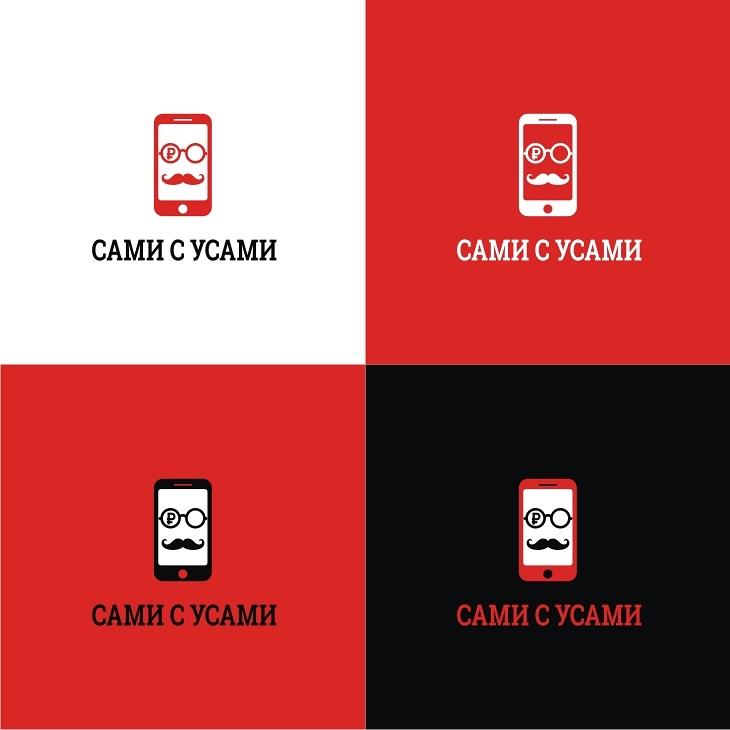 Разработка Логотипа 6 000 руб. фото f_35258f9198edd382.jpg