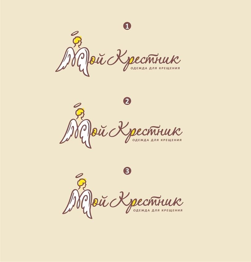 Логотип для крестильной одежды(детской). фото f_3875d5d41ab74135.jpg