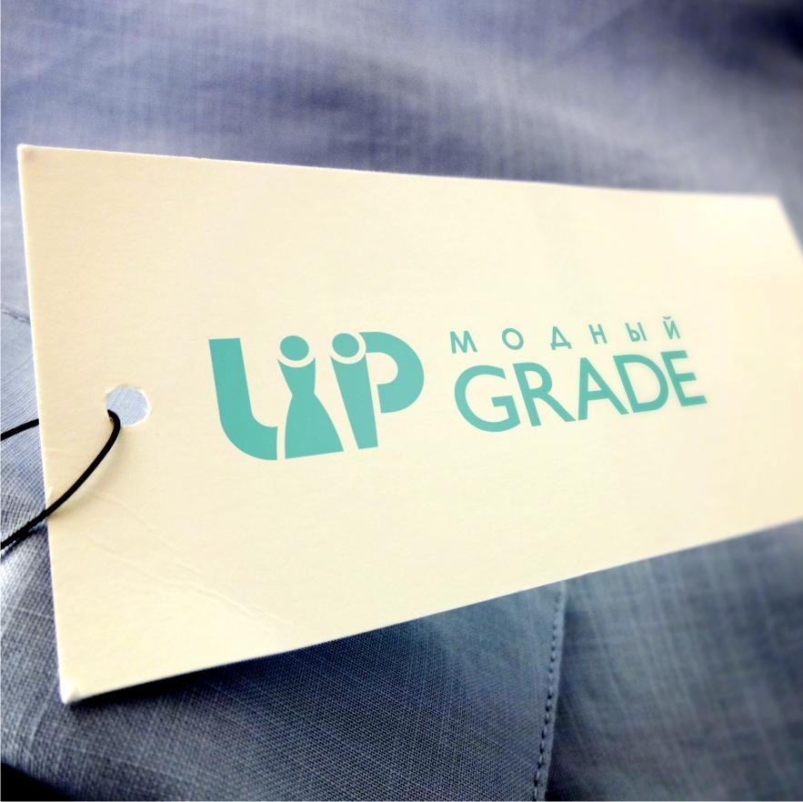 "Логотип интернет магазина ""Модный UPGRADE"" фото f_56659438d0058b29.jpg"