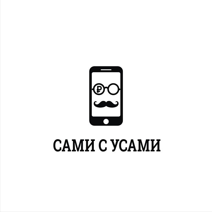 Разработка Логотипа 6 000 руб. фото f_63758f5db4adba9b.jpg