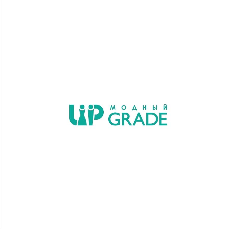"Логотип интернет магазина ""Модный UPGRADE"" фото f_71159438cfb289dc.jpg"