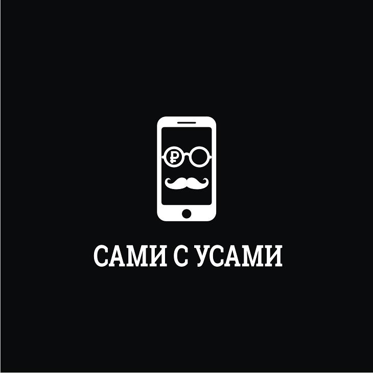 Разработка Логотипа 6 000 руб. фото f_79358f5db54c8022.jpg