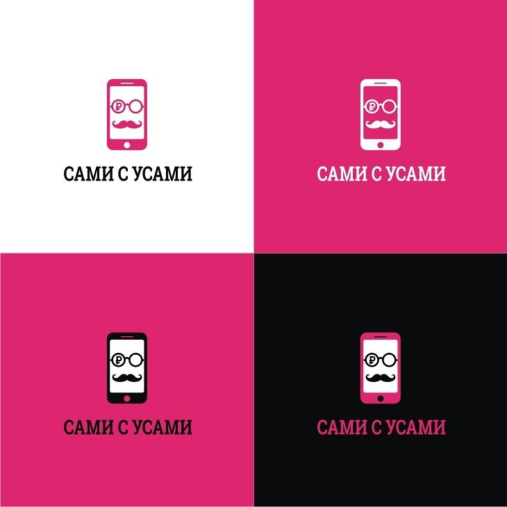 Разработка Логотипа 6 000 руб. фото f_81658f919820f60c.jpg