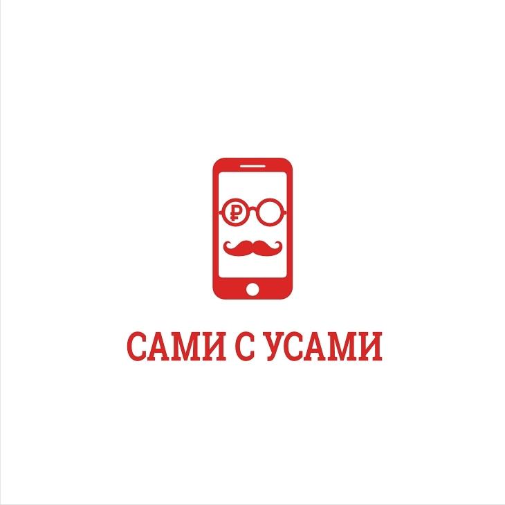 Разработка Логотипа 6 000 руб. фото f_86158f8e97bbd488.jpg