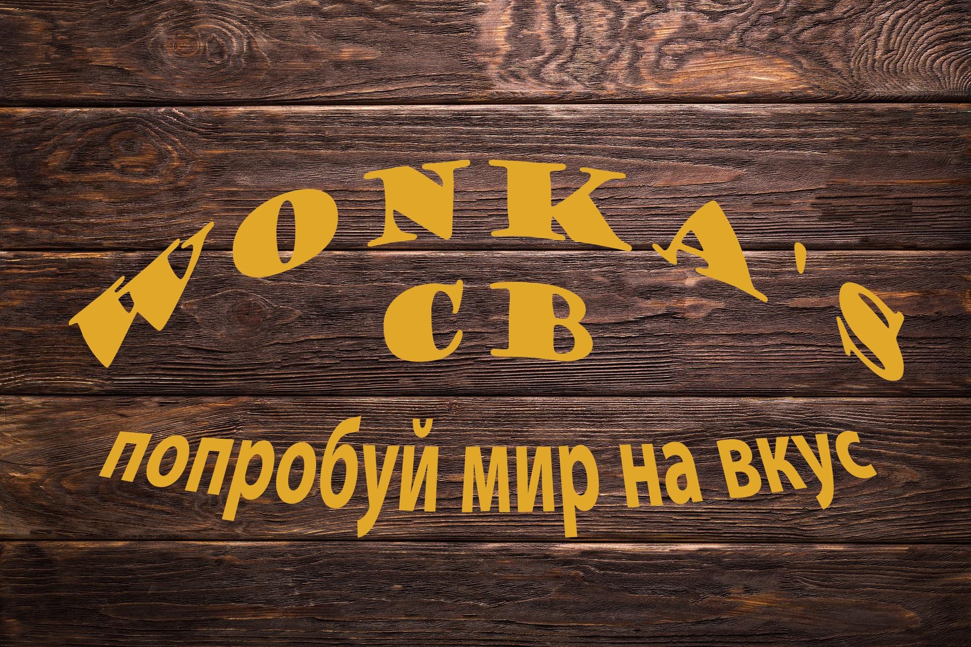 Разработка логотипа магазина сладостей со всего мира. фото f_9255a298a00a7053.jpg