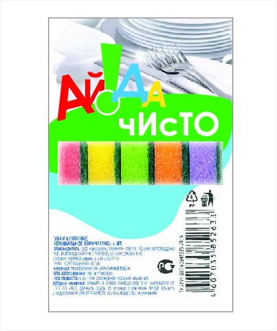 Дизайн логотипа и упаковки СТМ фото f_3315c580d1087468.jpg
