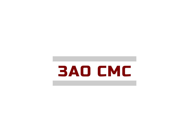 Дизайнер для разработки Логотипа для организации !СРОЧНО! фото f_1965a2a89e0a6517.png