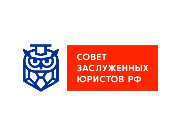 Разработка логотипа Совета (Клуба) заслуженных юристов Российской Федерации фото f_0015e3eb98a8393c.png