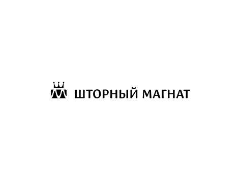 Логотип и фирменный стиль для магазина тканей. фото f_0555cdac0d89be81.jpg