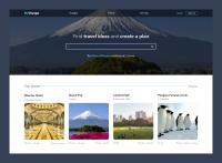 Сайт идей для путешествия